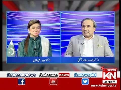 Kohenoor@9 With Dr Nabiha Ali Khan 23 March 2021 | Kohenoor News Pakistan