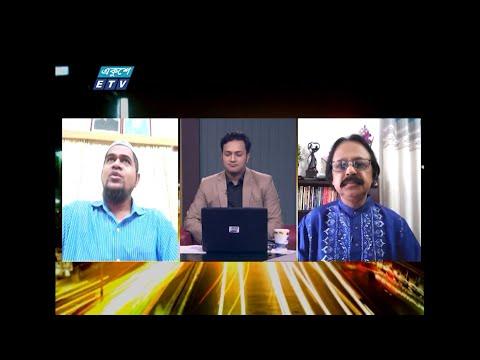 Ekusher Raat || বিষয়: করোনা: কোটির ঘরে সংক্রমণ || 27 June 2020 || ETV Talk Show