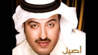 تحميل اغاني Assel Abou Bakr ... Habiyet | أصيل أبو بكر ... حبيت MP3