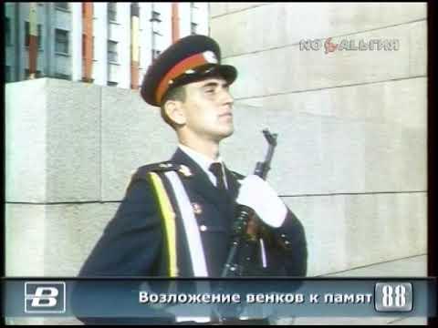 Румыния. Бухарест. Возложение венков к памятнику советским воинам 22.08.1988