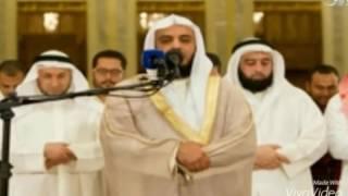 مشارى العفاسى (أعمالهم حسرات عليهم) تحميل MP3