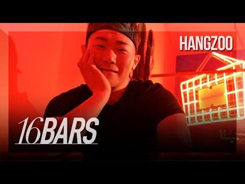 [16 BARS] 행주(Hangzoo) - Cart