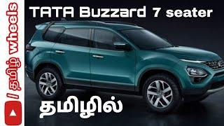 Tata buzzard review in tamil / முக்கிய தகவல் தமிழில்