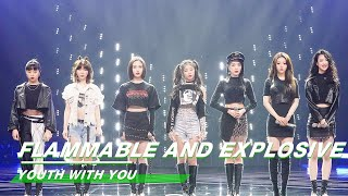 """YouthWithYou 青春有你2 Clip: """"Flammable and Explosive"""" Stage, Yan Yu is stunning!喻言开口惊艳全场 第六期舞台纯享