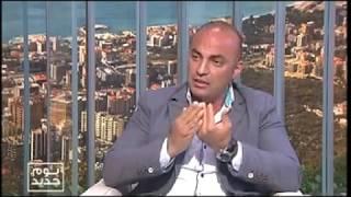 Dr Joe Kharma at OTV