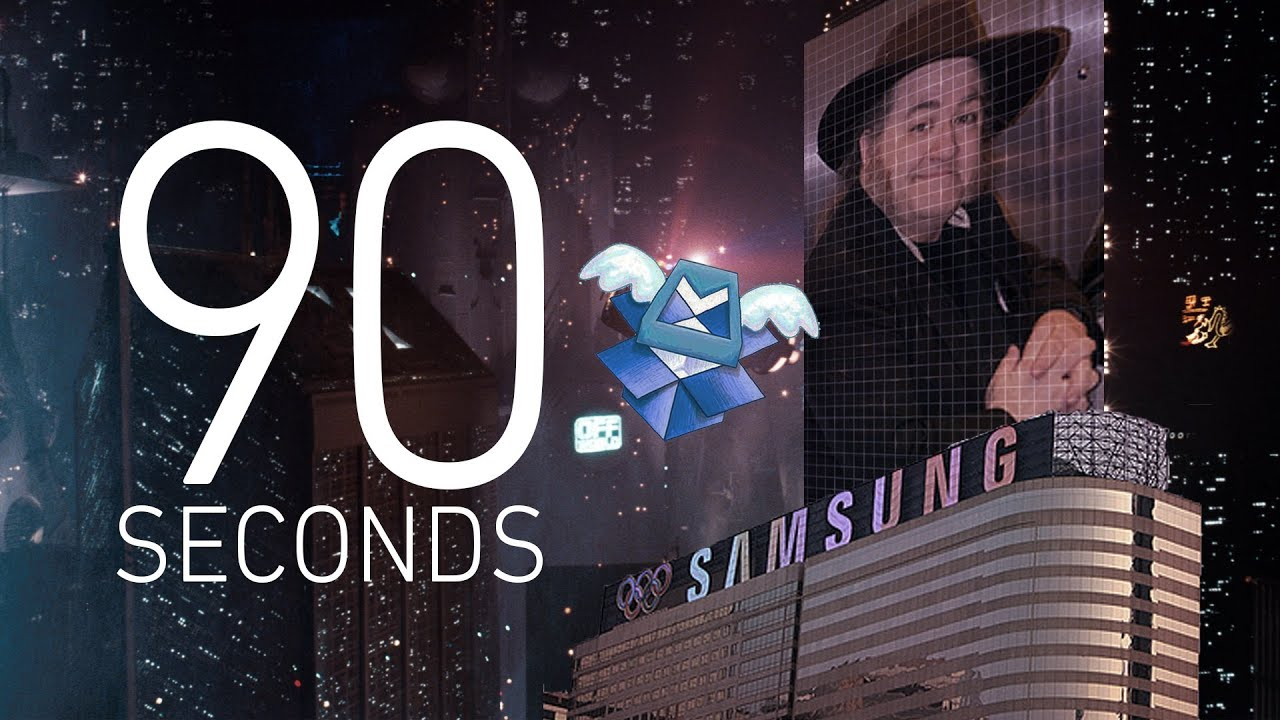 Mailbox, Samsung CEOs, and 'Blade Runner' - 90 Seconds on The Verge: Friday, March 15th, 2013 thumbnail