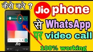 jio video call kaise kare