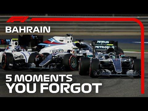 F1 バーレーンGP レース直前にみておきたい過去のバーレンGPで記憶に残る名場面TOP5動画