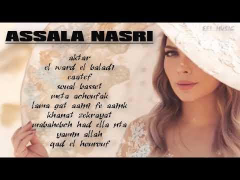 assala nasri ( top song ) اجمل اغاني اصالة