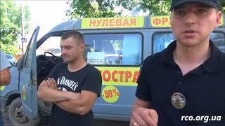 ДК Одесса заблокировали въезды на штрафплощадки 05.05.18 (ч.1)