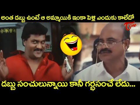 Sunil Hit Comedy Scenes Back To Back | Telugu Movie Comedy Scenes | TeluguOne