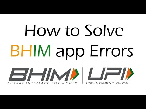How to solve BHIM APP all Errors like Error fetching bank accounts