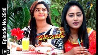 Manasu Mamata | 12th March 2019 | Full Episode No 2540 | ETV Telugu