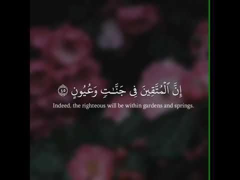 Abdul Rahman Al Ossi - Surah Al-Hijr (15) Verses 45-50
