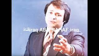 تحميل اغاني فواد سالم عمي يابو نورة1979اجمل ماغنى حفلة من ابو رهف العراقيFOAD SALEM AMY YBO NORA HD MP3