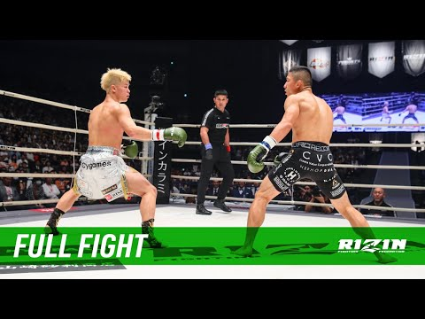 Full Fight | マネル・ケイプ vs. 堀口恭司 / Manel Kape vs. Kyoji Horiguchi - 12/31/2017
