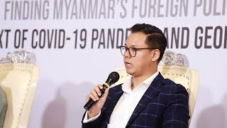 Myanmar Quarterly Symposium - 5 | ကိုအမရသီဟ၏ ဆွေးနွေးချက် (၂)