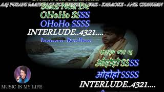 Aaj Purani Rahon Se Karaoke With Scrolling Lyrics Eng & हिंदी