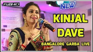 Kinjal Dave - Garba Live 2019 | Full HD Highlight Video  D-vybes Group Bangalore ||