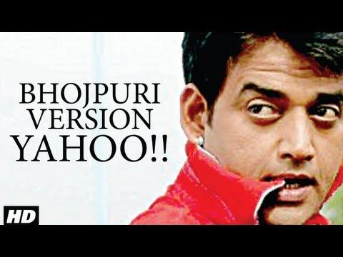 Yahoo Yahoo Bhojpuri Version [Feat Ravi Kishan ] - Movie - Ravi Kishan