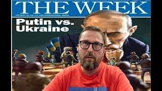 Шахматы Путина