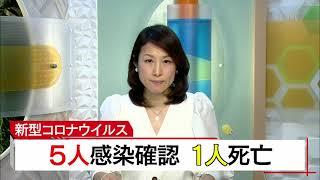 3月14日 びわ湖放送ニュース
