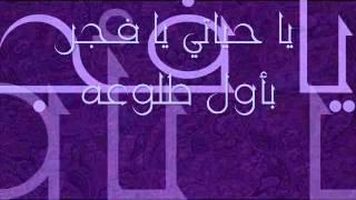 تحميل اغاني أعتذرلك - عبدالكريم عبدالقادر MP3