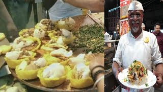 Lucknow Chaat King Hardayal Maurya ji Basket Chaat Street Food Love - India