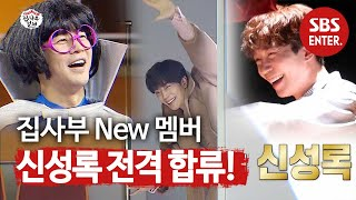 SUB All The Butlers EP102