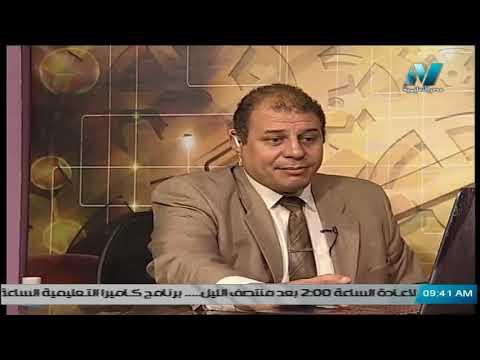 تاريخ الصف الأول الثانوي 2020 ترم أول الحلقة 6 - الجيش المصري القديم