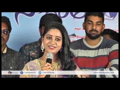 sagara-theeramlo-movie-audio-launch