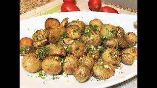 Как ВКУСНО Пожарить Молодой Картофель( для начинающих) Fried potatoes
