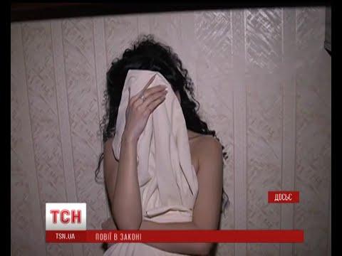 послуги м.волочиськ интим