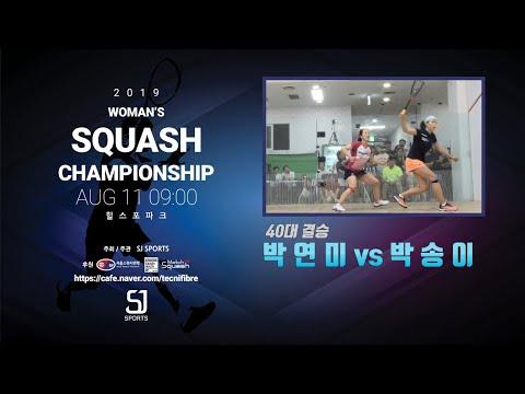 [매치업스쿼시] 2019 WOMAN'S SQUASH CHAMPIONSHIP 40대 결승 박연미VS박송이