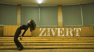 Zivert - Ещё хочу | ТИЗЕР