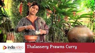 How to prepare Thalassery Prawns Curry - A Malabar Cuisine