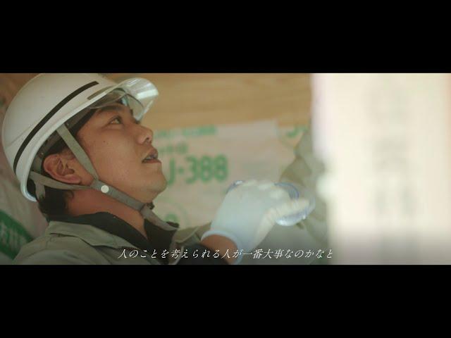 千代田設備 リクルートムービー2022