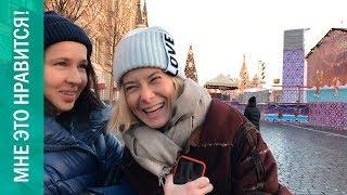 Мне это нравится! #12 | Юлия Высоцкая: о новогодней Москве, живых елках и народных промыслах | Kholo.pk