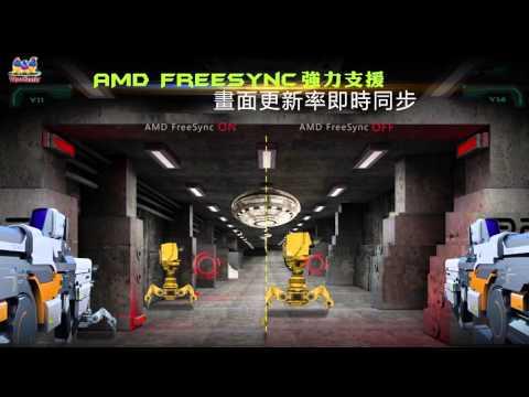 "ViewSonic VX2457-mhd 24"" 極速電玩娛樂顯示器 - ViewSonic TW"