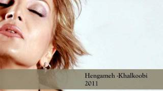 """Video thumbnail of """"Hengameh - Khalkoobi (HQ)"""""""