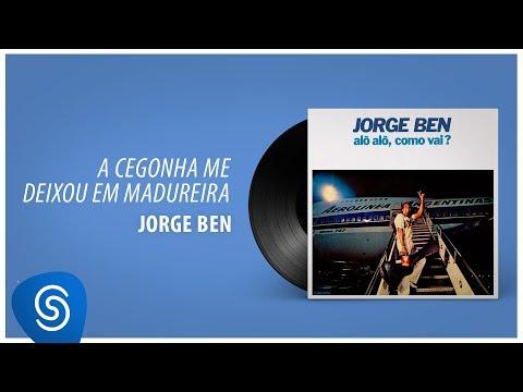 Cifra – A Cegonha Me Deixou Em Madureira – Jorge Ben Jor