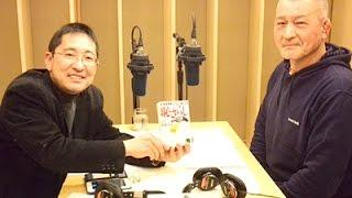 """元北海道警・悪徳刑事の告白~メディアの前で初めての""""恥さらし""""~ラジオフォーラム#163"""