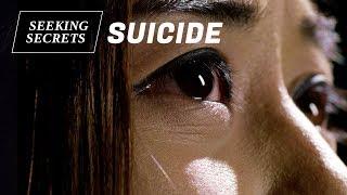 The Time I Tried To Kill Myself