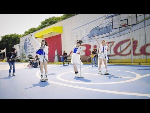 『ソラシド~ねえねえ~』 PV ( Buono! #buono )