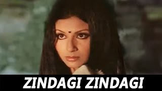 Zindagi Zindagi Mere Ghar Aana   Anuradha Paudwal