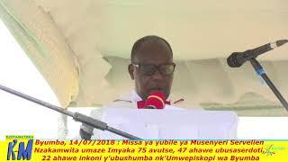 Yubile Nziza, Myr Servelien Nzakamwita