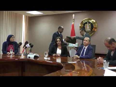 توقيع بروتوكول تعاون بين وزارة التجارة والصناعة وشركة بوابة مصر للعالم
