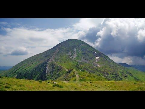 Гора Говерла. Mountains.
