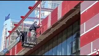 Видео покраски фасада бизнес центра. Краснодар.