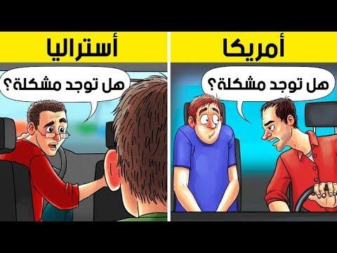 الجانب المُشرق | Bright Side Arabic